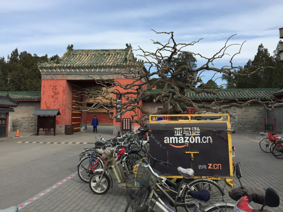Amazon distribution via electric bicycle outside the Temple of the Earth Park