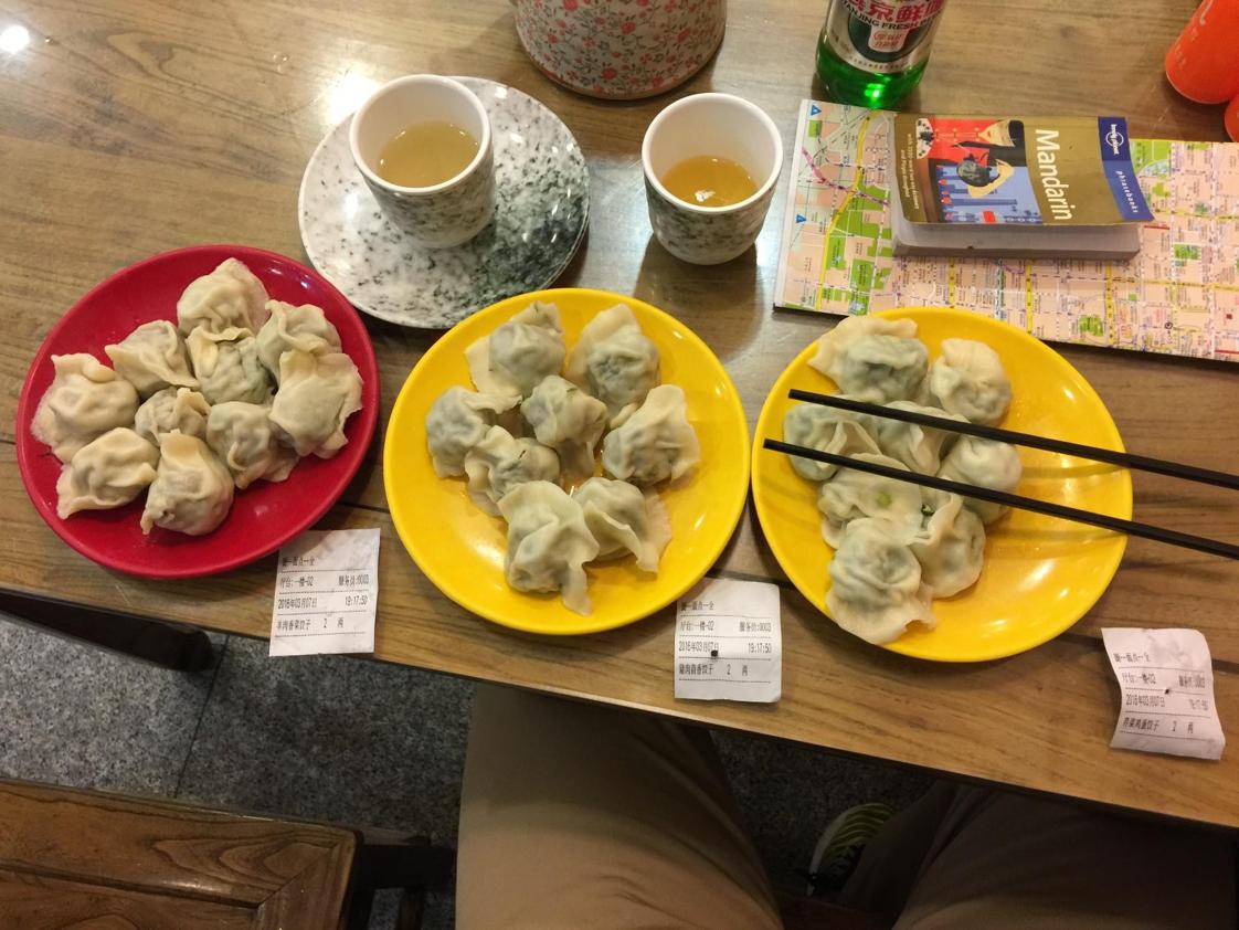 Dumplings (30, down from an order of 140)